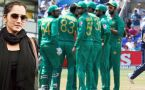 ICC Champions trophy : Sania Mirza supports Pakistan during semi final match against England
