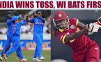ICC Women World Cup : Mithali Raj wins toss, West Indies to set the target