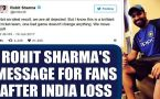 ICC Champions trophy : Rohit Sharma says, move on after India loss