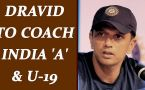 Rahul Dravid to continue as coach for India A and Under-19 teams for 2 years