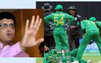 ICC Champions Trophy : Sourav Ganguly slams Pakistan for onesided contest