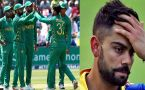 ICC Champions Trophy : Pakistan can upset India's dream to win final , 5 reasons