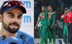 ICC Champions trophy : Virat Kohli says didn't expect to beat Bangladesh by 9 wickets