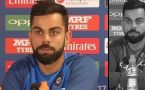 ICC Champions trophy : Virat Kohli gets angry at Pakistani reporter on weird question