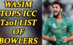 Imad Wasim reaches top position of the ICC ranking for T20I bowlers  Oneindia News