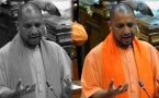 Yogi Adityanath hints terror plot after white powder found in UP Assembly