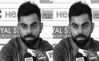 India vs Sri Lanka Galle test : Virat Kohli terms Rangana Herath tough bowler