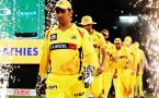 MS Dhoni can captain Chennai franchise in IPL 11