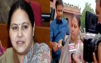 Misa Bharti reaches parliament, evades questions by media