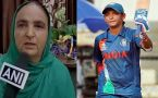 ICC Women World Cup: Harmanpreet's mother says, let your daughters live their dreams