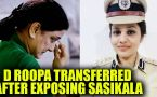 Karnataka government transfers D Roopa after she exposed Sasikala