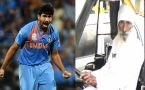 Jasprit Bumrah's grandfather drives auto for survival