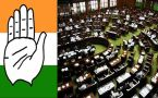 Congress MPs suspended from Lok Sabha for 5 days due to misbehaviour