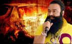 Ram Rahim Verdict : Quantum of punishment to be pronounced in Rohtak jail