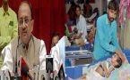 Gorakhpur Tragedy : Children did not die due to gas disruption says Yogi Government