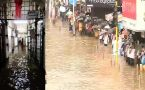 Mumbai Rain : BMC hospital flooded, patients left in lurch, Watch
