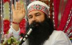 Ram Rahim Rape Verdict: Dera Chief to be present in court, ask for peace from followers