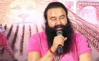 Ram Rahim Verdict : Punjab and Haryana HC orders to seize Dera chief's property