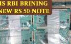New 50 Rupee note's image go viral, no conformation from RBI