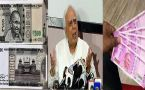 Sibal accuses BJP of printing two different notes of 500 and 2000 denomination
