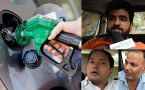 Petrol Diesel prices hike: This is what public has to say