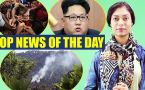 Top News of the Day: North korea, Ceasefire violation, Rohingya crisis