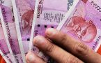 7th Pay Commission :  Tamil Nadu to soon implement recommendations