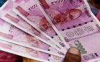 7th pay Commission: Odisha implements scheme, full pay scale list