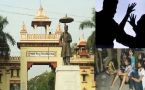 BHU violence: Amid protest & violence, BHU proctor ON Singh resigns