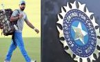 Yuvraj Singh not in 74 top players list as BCCI announces team