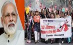PM Modi and Congress wants to pass Women's Reservation Bill, for individual gains