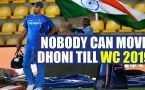 MS Dhoni will certainly play 2019 ICC World Cup says head coach Ravi Shastri
