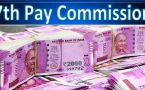 7th Pay Commission: Pay Gap increases for the very first time