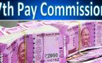 7th Pay Commission: Latest updates on HRA, DA, Allowances