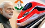 PM Modi's bullet train project is not India's priority, says Congress