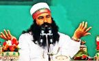 Ram Rahim Verdict: Baba is still wondering why he has been sent to jail!!