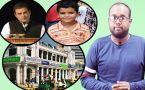 Top News of the Day : Rahul Gandhi  | Ryan International School  | Connaught Place