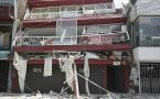 Mexico City hit by powerful Earthquake on 1985 disaster anniversary