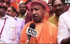 Yogi Adityanath leads BJP's 'JanRaksha Yatra' in Kannur, Amit Shah goes back to Delhi