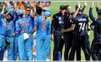 India vs New Zealand 2017: Full schedule of ODI, T20I series out