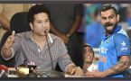India vs New Zealand : Virat Kohli's aggression is Team India's strength : Sachin Tendulkar
