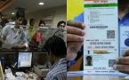 Linking Aadhaar card with bank account must or account to become inoperable