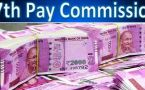 7th Pay Commission: CG employees get only 60% wage hike, worst ever