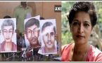 Gauri Lankesh case : SIT releases sketches of two suspects