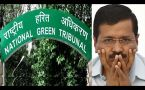 Delhi Smog : NGT pulls up Kejriwal government, says oddeven was just a media stunt