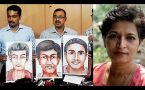 Gauri Lankesh Murder : Culprits will be behind bars soon says Karnataka government