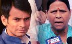 Tej Pratap Yadav insults PM Modi, Why Lalu Yadav is failing in reining his family