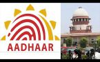 Aadhaar linking deadline likely to be extended till March 2018