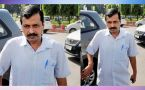 Arvind Kejriwal led Delhi Government duped people of Rs 139 crore , Watch Video