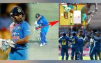India vs SL 1st ODI : Rohit Sharma caught behind for 2 runs, host lose 2nd wicket